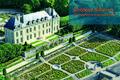 Les concerts à Auvers sur Oise en 2017